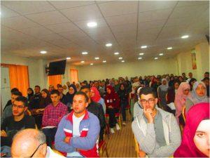 Participants conférence