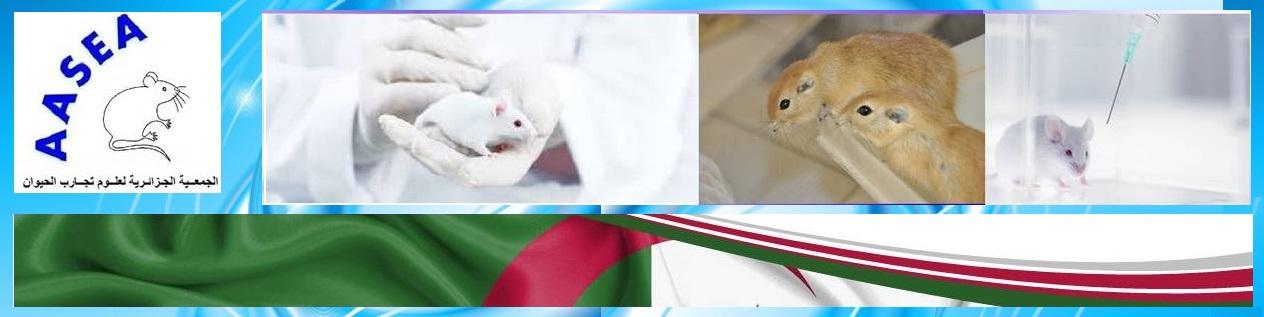 Association Algérienne des Sciences en Expérimentation Animale